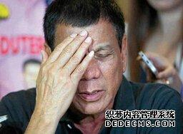 菲警方:有人欲枪杀总统杜特尔特 或因扫毒招致仇家