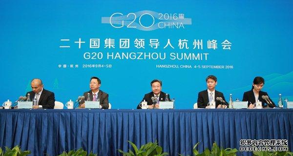 哪些浙商会参加B20杭州峰会?这里有份名单